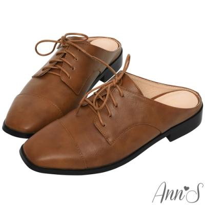 Ann'S中性魅力-不破內裡牛津綁帶穆勒鞋 -棕(版型偏小)