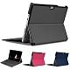 微軟 Microsoft Surface GO2 10.5吋 專用高質感可裝鍵盤平板電腦皮套 保護套 product thumbnail 1