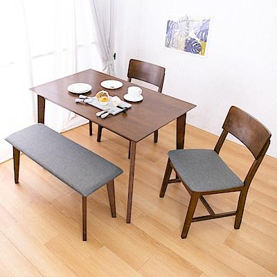 AS-克里斯深色餐桌椅組-120x75x76cm(一桌二椅一長凳)