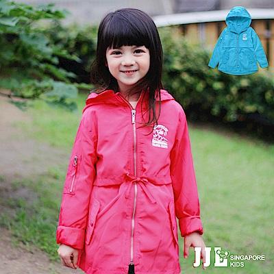 JJLKIDS 活力亮眼傘擺防風連帽外套(2色)