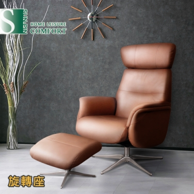 Sun Pin_Gladstone格萊斯頓伯爵半牛皮躺椅+腳凳-駝色 W77*D84~103*H88~106 cm
