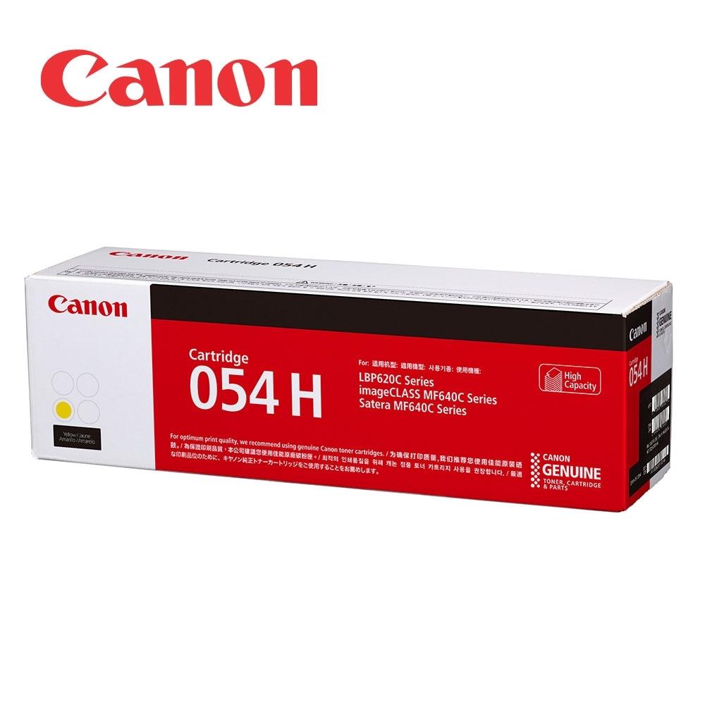CANON CRG-054H Y 原廠黃色高容量碳粉匣