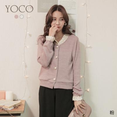東京著衣-YOCO 粉嫩氣質蕾絲滾邊珍珠釦坑條外套