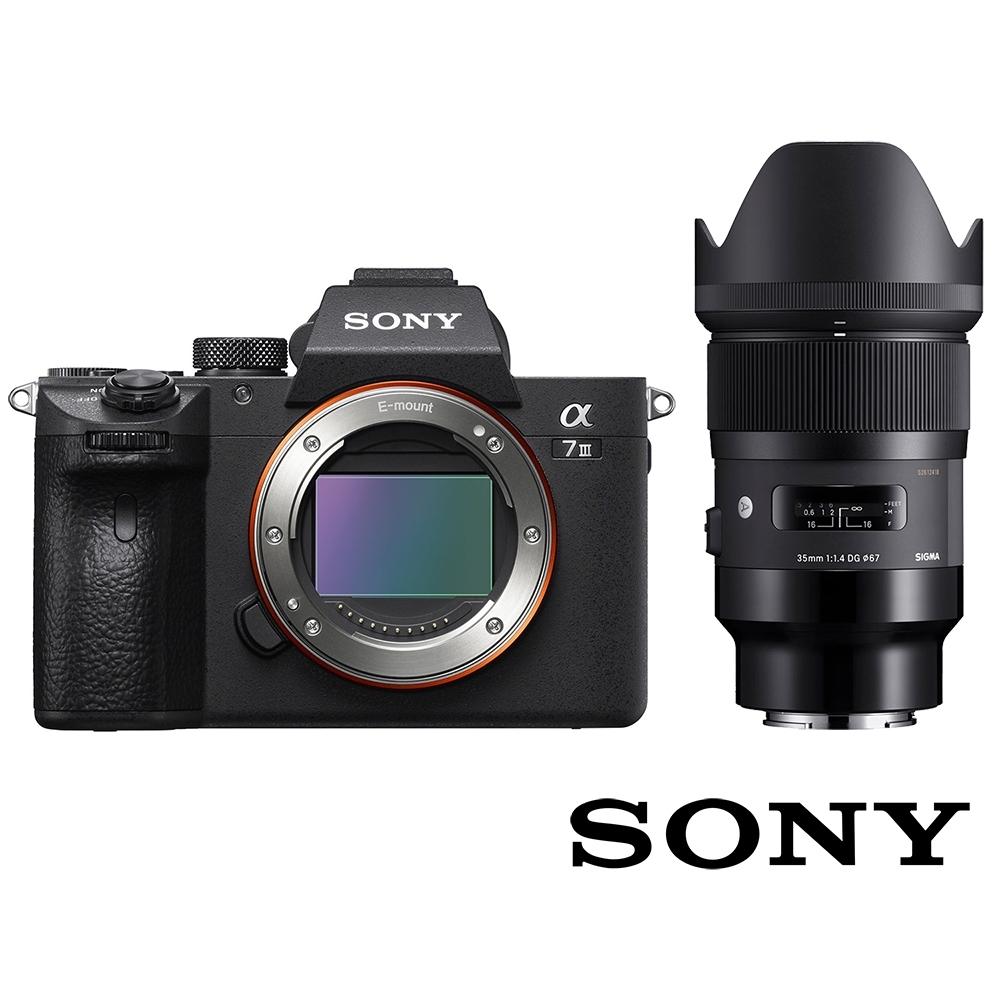 ★贈3好禮★ SONY A7III (A7M3) 附 SIGMA 35mm F1.4 Art 公司貨