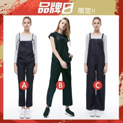 [時時樂限定]BRAPPERS 女款 寬版吊帶褲(三款選)