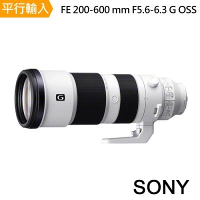 【SONY 索尼】FE 200-600 mm F5.6-6.3 G OSS (中文平輸)