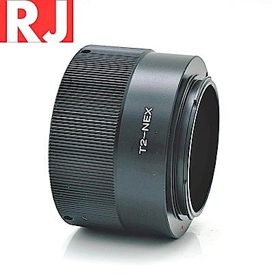 RJ製造 T-Mount轉Nex望遠鏡頭轉接環 T2-NEX