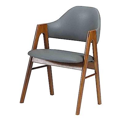 Boden-拿多里雙色扶手餐椅/單椅-49x63x77cm