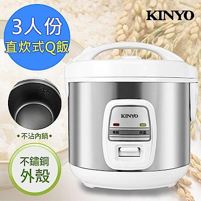 KINYO 3人份直熱式電子鍋(REP-06)蒸煮兩用