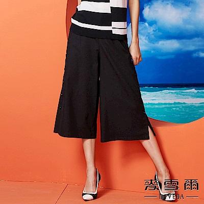 【麥雪爾】棉麻黑色布釦鬆緊寬褲