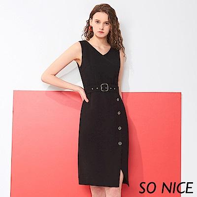 SO NICE都會簡約金屬腰帶洋裝