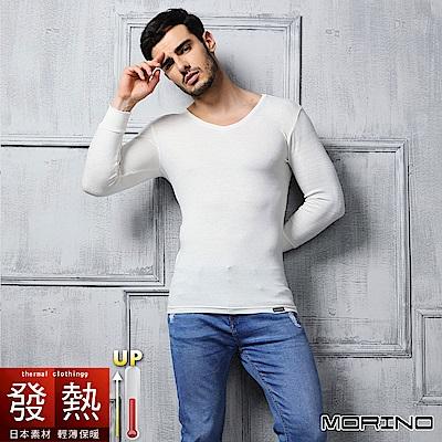 男內衣 發熱衣長袖 V領內衣 白色 MORINO