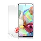 Monia 三星 Samsung Galaxy A71 防眩光霧面耐磨保護貼 保護膜