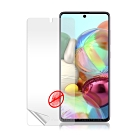 Monia 三星 Samsung Galaxy A51 防眩光霧面耐磨保護貼 保護膜