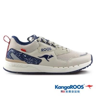 KangaROOS 美國袋鼠鞋 男 DISCOVERY 銀河復古跑鞋/慢跑鞋/休閒鞋/運動鞋(奶茶/藏青-KM11171)