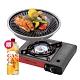 妙管家休閒瓦斯爐K080+和風燒烤盤超值組 【贈】瓦斯罐x1入 product thumbnail 1
