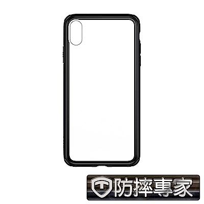 防摔專家軍規級iPhone Xs Max雙材質鋼韌玻璃保護殼6.5吋