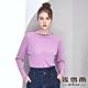 【麥雪爾】閃亮亮波浪領雙層網紗上衣-紫 product thumbnail 1
