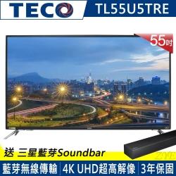 TECO東元 55吋 4K Smart連網液晶顯示器+視訊盒 TL55U5