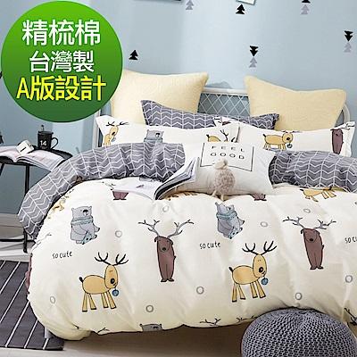 La Lune 台灣製40支精梳純棉雙人加大床包枕套三件組 神奇狗熊牧場