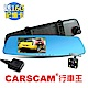CARSCAM行車王 GS9200 GPS測速WDR 2K雙鏡頭後視鏡行車記錄器-急速配 product thumbnail 2
