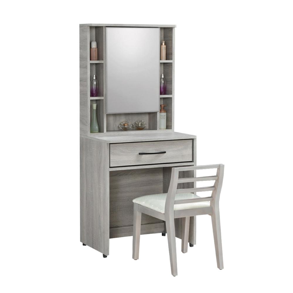 文創集 皮斯 淺橡木紋2尺開合式鏡面鏡台/化妝台組合(含化妝椅)-61x41x154cm免組