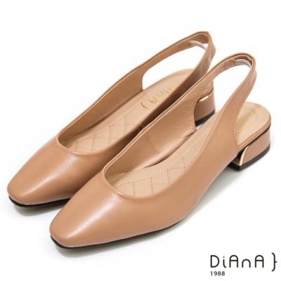 DIANA 4cm–柔軟羊皮環踝伸縮帶尖頭穆勒涼鞋-奶茶