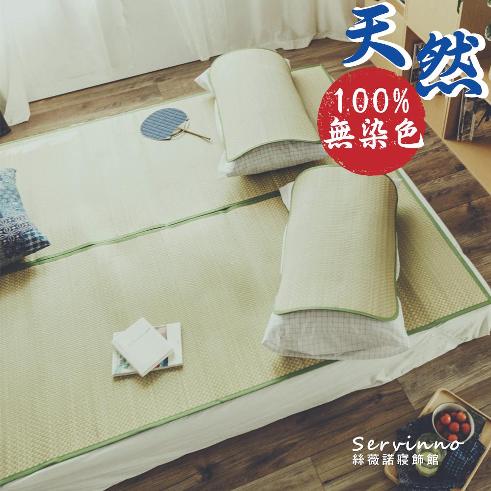 絲薇諾 無染色藺草涼蓆 雙人特大6×7尺(不含枕墊)