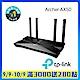 TP-Link Archer AX50 AX3000wifi6Giga無線網路分享器路由器 product thumbnail 2