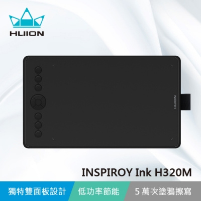 HUION INSPIROY Ink H320M 雙面繪圖板 - 石英黑