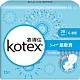 靠得住 純白體驗Super超吸洞衛生棉-夜用超薄28cm (13片X12包/組) product thumbnail 1