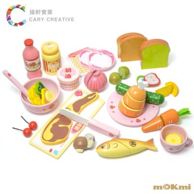 mOKmi x umu 木可米木製家家酒-豐富晚餐玩具