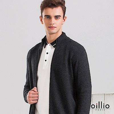 歐洲貴族 oillio 羊毛罩衫外套 純羊毛衣款 素面休閒 灰色