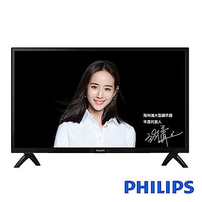 PHILIPS 飛利浦 32吋 LED液晶顯示器32PHH4092