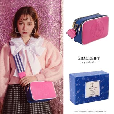 Grace gift-美戰壓紋寬帶雙層方包 桃