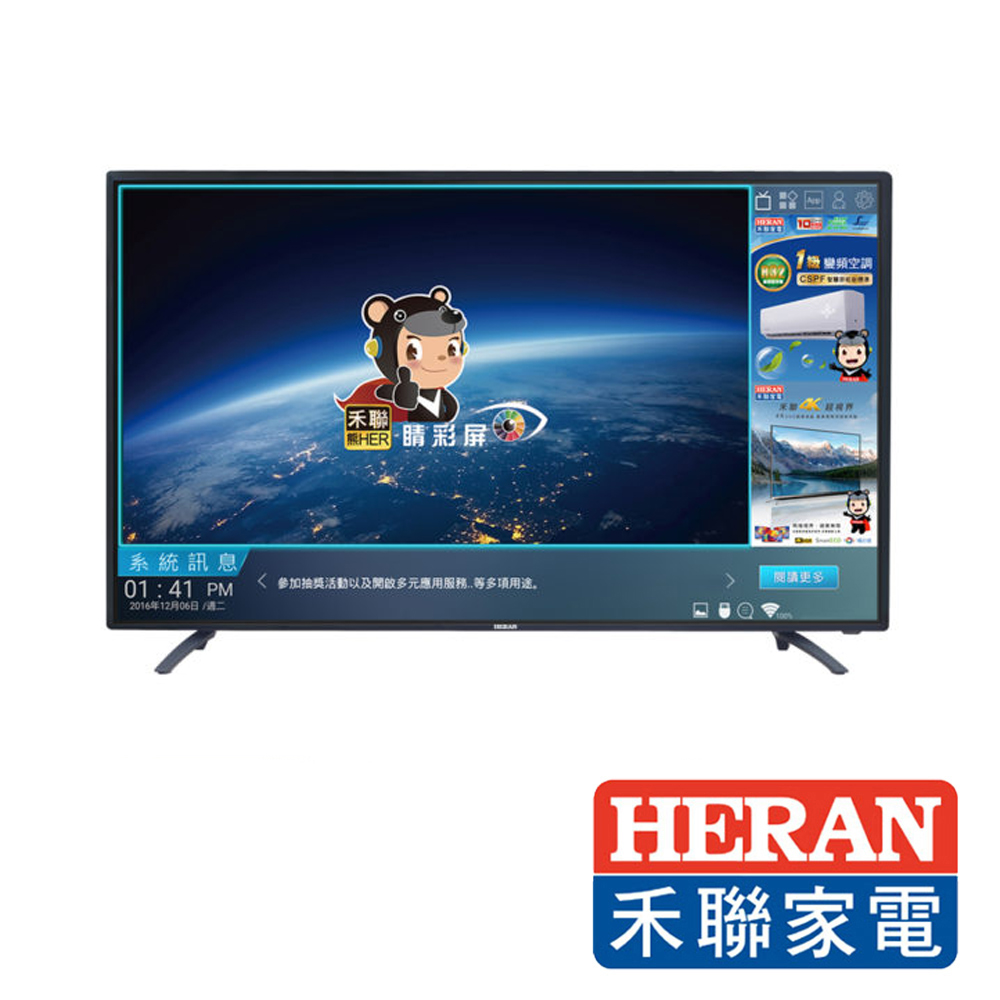HERAN禾聯 32吋 9H強化玻璃 液晶顯示器+視訊盒 HD-32XA2 @ Y!購物