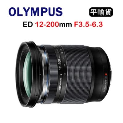 OLYMPUS M.ZUIKO DIGITAL ED 12-200mm F3.5-6.3(平行輸入)