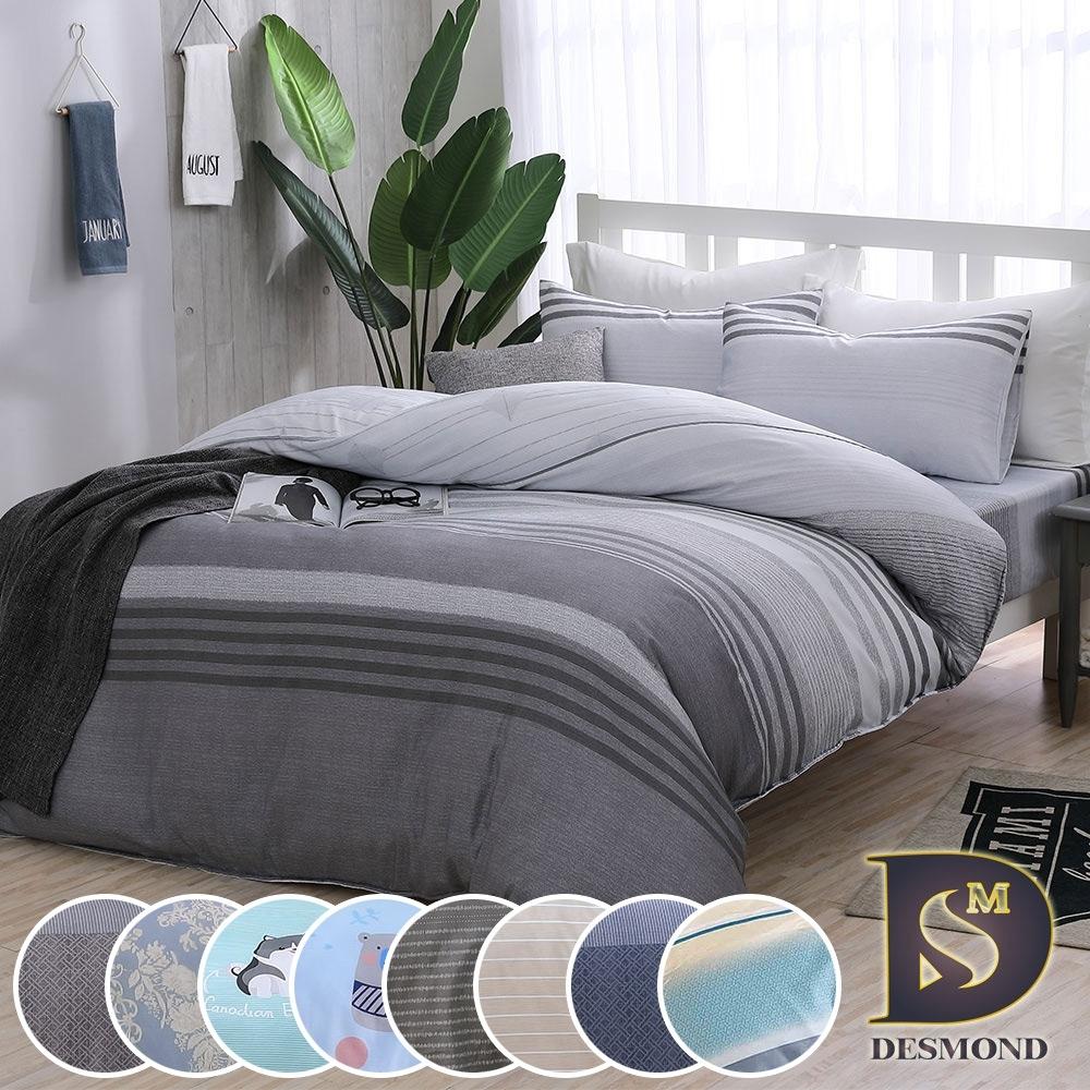 岱思夢 3M天絲床包枕套組 單/雙/大or涼被1件 均一價 多款任選 product image 1