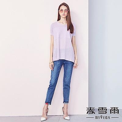 【麥雪爾】簡約變化組織傘狀針織衫-紫