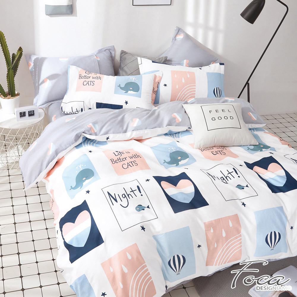 FOCA你好初見-加大-100%精梳純棉四件式兩用被床包組