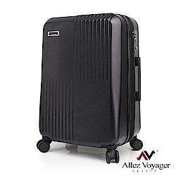 法國奧莉薇閣 28吋行李箱 德國PC硬殼 旅行箱 無懈可擊