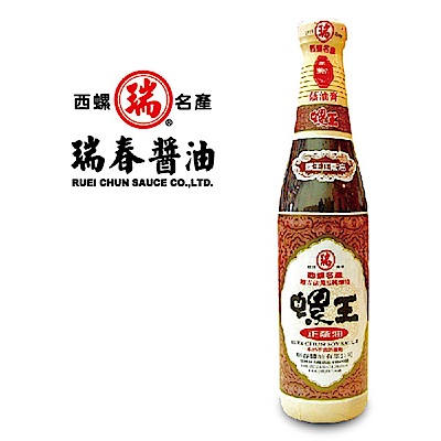 瑞春‧螺王正蔭油(油膏)十二瓶入