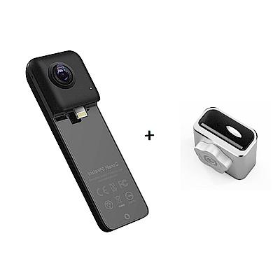 附底座) iphone專用全景攝影相機 INSTA360 NANO S公司貨