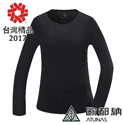 【ATUNAS 歐都納】女款熱流感抑臭抗菌發熱內著衣(A-U1613W黑/內層衣)