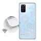 三星 Samsung Galaxy S20+ 浪漫彩繪 水鑽空壓氣墊手機殼(風信子) product thumbnail 1