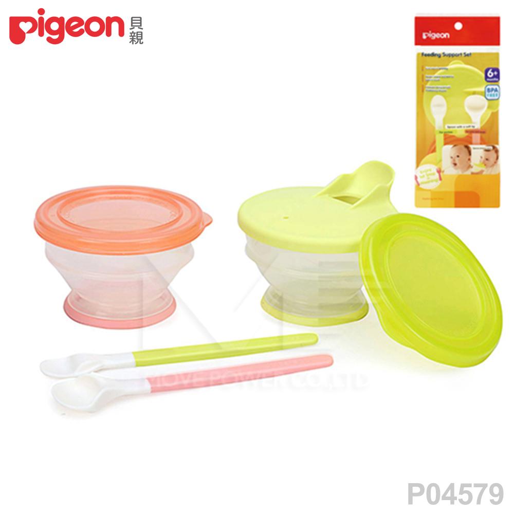 【任選】日本《Pigeon 貝親》學習湯匙碗套組
