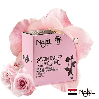 正宗敘利亞NAJEL玫瑰精油阿勒坡皂100g