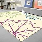 范登伯格 - 艾薇兒 多變視覺地毯 - 彩楓 (160 x 230cm)