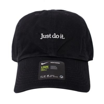 NIKE U NSW H86 CAP JDI WASH CAP 運動帽 - CQ9512010