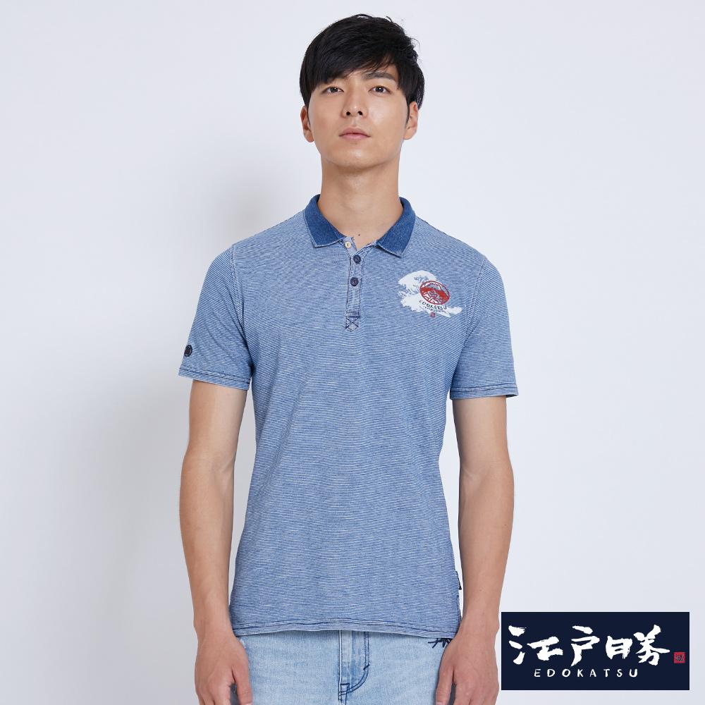 EDWIN EDO KATSU江戶勝 INDIGO細條 POLO衫-男-天藍